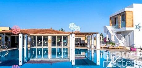 Oferte hotel Lavris Hotel & Spa