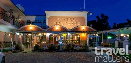 Oferte hotel Maltezos
