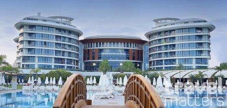 Oferte hotel Baia Lara