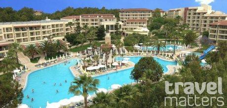 Oferte hotel Barut  Hemera