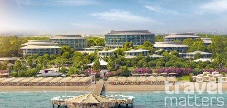 Oferte hotel Calista Luxury Resort