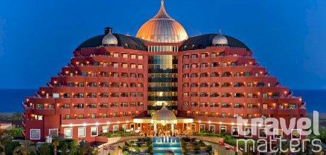 Oferte hotel Delphin Palace