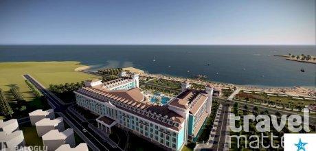 Oferte hotel Maxeria Blue Didiyma