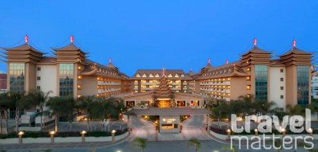 Oferte hotel Royal Dragon