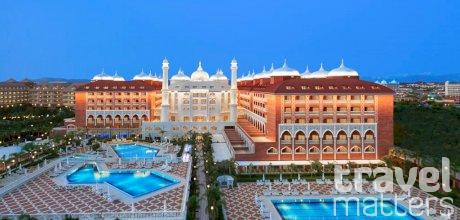 Oferte hotel Royal Taj Mahal
