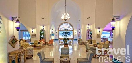 Oferte hotel Salmakis Resort & Spa