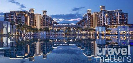 Oferte hotel Selectum Luxury Resort