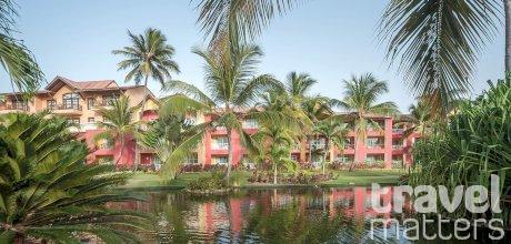 Oferte hotel  Caribe Deluxe Princess