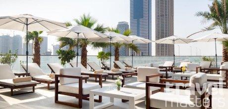 Oferte hotel Park Regis Business Bay