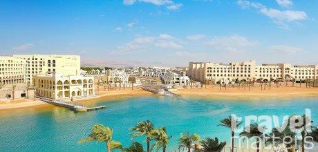 Oferte hotel Al Manara, a Luxury Collection Hotel, Saraya Aqaba