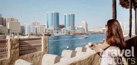 Oferte hotel Al Seef Heritage Hotel Dubai, Curio Collection by Hilton