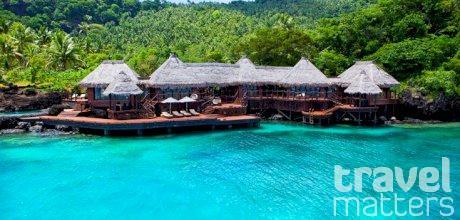 Oferte hotel Insula Laucala