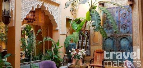 Oferte hotel Riad Armelle