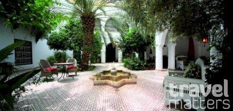 Oferte hotel Riad Ifoulki