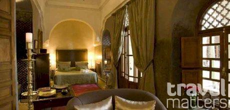 Oferte hotel Riad  Villa Nomade