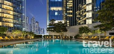Oferte hotel The Oberoi Dubai