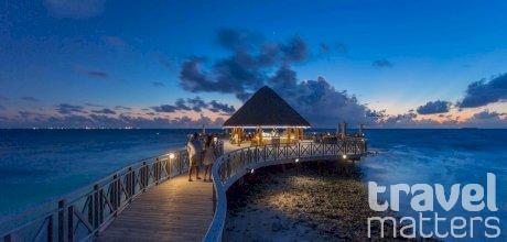 Oferte hotel Bandos Maldives