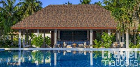 Oferte hotel  Dhigali Maldives