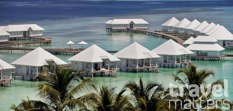 Oferte hotel Diamonds Athuruga Resort