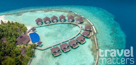 Oferte hotel Ellaidhoo Maldives by Cinnamon