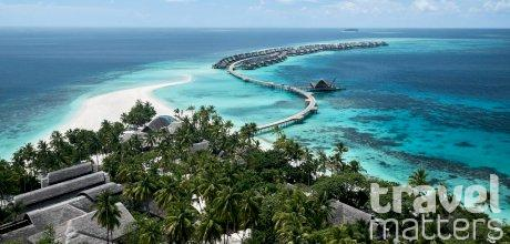 Oferte hotel Joali Maldives