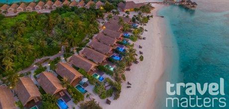 Oferte hotel Kudafushi Resort & Spa