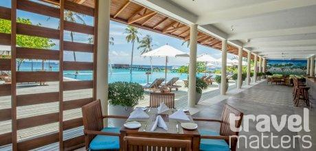 Oferte hotel  Reethi Faru Bio Luxury Resort