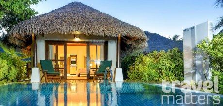Oferte hotel Sheraton Maldives Full Moon Resort & Spa