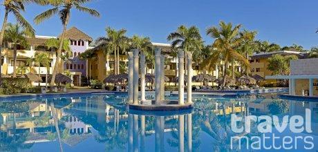 Oferte hotel Iberostar Costa Dorada