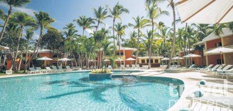 Oferte hotel Iberostar Selection Bavaro