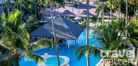 Oferte hotel Vista Sol Punta Cana Beach Resort & Spa