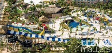 Oferte hotel Royalton Splash Punta Cana Resort & Spa