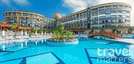 Oferte hotel  Arnor Deluxe Hotel & Spa