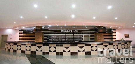 Oferte hotel Bayar Family Resort Hotel & Spa