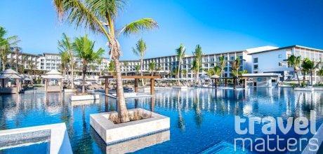 Oferte hotel Hyatt Zilara Cap Cana
