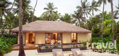 Oferte hotel InterContinental Maldives Maamunagau Resort