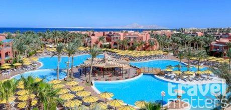 Oferte hotel Magic World Sharm – Club by Jaz