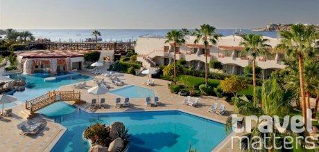 Oferte hotel Naama Bay Promenade Resort Managed by Accor
