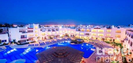 Oferte hotel Old Vic Sharm Resort Families & Couples Only