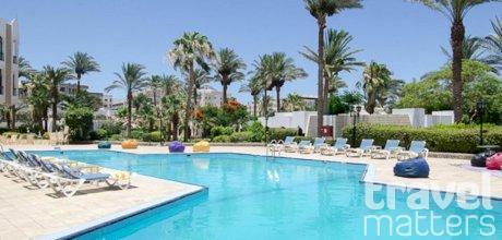 Oferte hotel ZYA Regina Resort and Aqua Park Hurghada