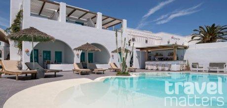 Oferte hotel Nissia Beach Apartments & Suites
