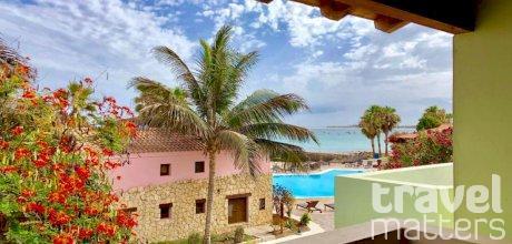 Oferte hotel Porto Antigo Sal & Love