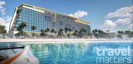 Oferte hotel Centara Mirage Beach Resort