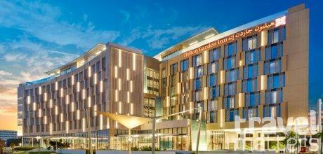 Oferte hotel Hilton Garden Inn Muscat Al Khuwair