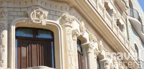 Oferte hotel  Palacio Cueto