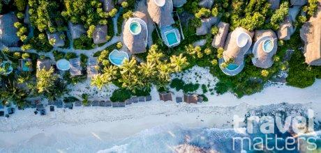 Oferte hotel Papaya Playa Project