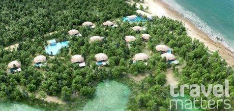 Oferte hotel Uga Chena Huts