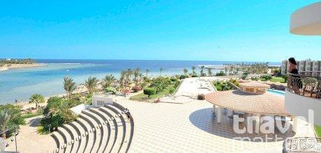 Oferte hotel Royal Brayka Beach Resort