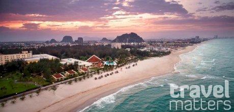 Oferte hotel Sandy Beach Non Nuoc Resort