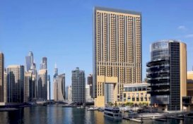 oferta last minute la hotel  Address Dubai Marina